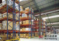 立體倉庫貨架-重型貨架廠家-貨架定制價格