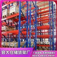 沈陽重型倉庫貨架直銷廠家