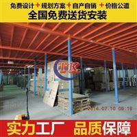 廠家定制鋼結構平臺二層工業平臺  閣樓平臺