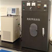 多試管型光化學反應儀
